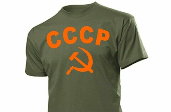 Roter Stern Hammer & Sichel T-Shirt Gr S-XXL WWII WH CCCP Russia UDSSR Sowjet 3