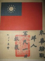 Blood Chit Patch Pacific Flying Tigers China WK2 WWII...