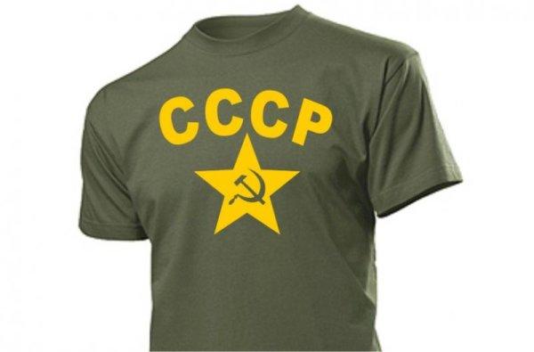 CCCP Russland Hammer & Sichel T-Shirt